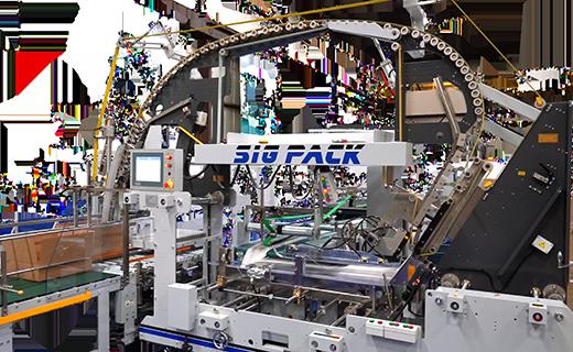 SIG-PACK Signature Folder Gluer automatic carton packer folding carton